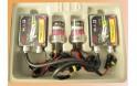 35W/55W/75W Car HID Xenon Kit